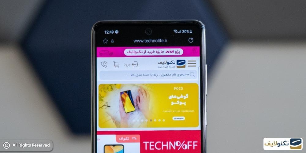 صفحه نمایش گوشی A52s 5G