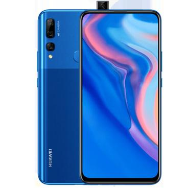 گوشی موبايل هواوی مدل Y9 Prime 2019 دو سیم کارت - ظرفیت 128 گیگابایت