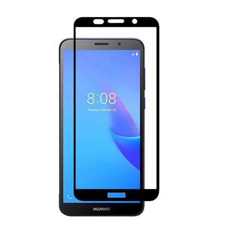 محافظ صفحه شیشه ای تمام چسب گوشی Huawei Y5 Lite