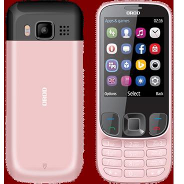 گوشی موبایل ارود مدل 6303 دو سیم کارت