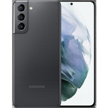 گوشی موبايل سامسونگ مدل گلکسی S21 5G ظرفیت 256 گیگابایت