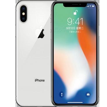 گوشی موبایل اپل مدل آیفون X ظرفیت 64 گیگابایت