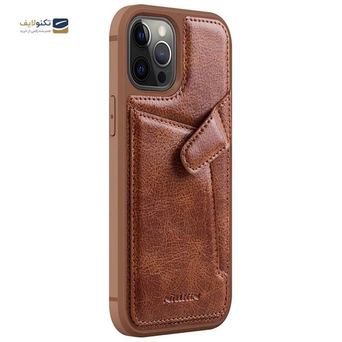 gallery- کاور نیلکین مدل NILLKIN مناسب برای گوشی موبایل اپل IPhone 12 Pro Max-gallery-0-TLP-2970_2547667e-eace-44d9-a53b-d1a3715b760f.png