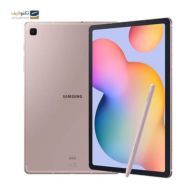 gallery- تبلت سامسونگ مدل Galaxy Tab S6 Lite -P615  - ظرفیت 64 گیگابایت - رم 4 گیگابایت-gallery-0-TLP-3309_a21c1096-df5e-4363-82d3-753b6e03d859.png