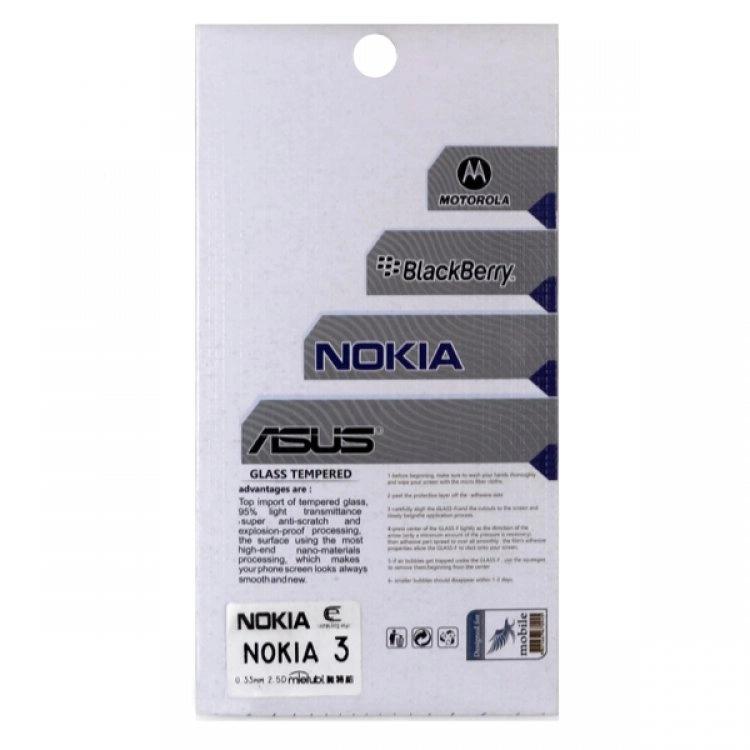gallery-محافظ صفحه شيشهای تخت (گلس) گوشی Nokia 3 مارک TESLA-gallery-0-TLP-581_b39a2a9c-7c23-43fd-ba34-102547e3f99a.png