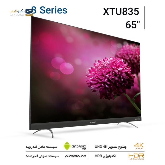 gallery- تلویزیون ال ای دی هوشمند ایکس ویژن مدل 65XTU835 سایز 65 اینچ-gallery-1-TLP-3239_f95bc970-2012-47a8-acbb-e533ddb4b200.png