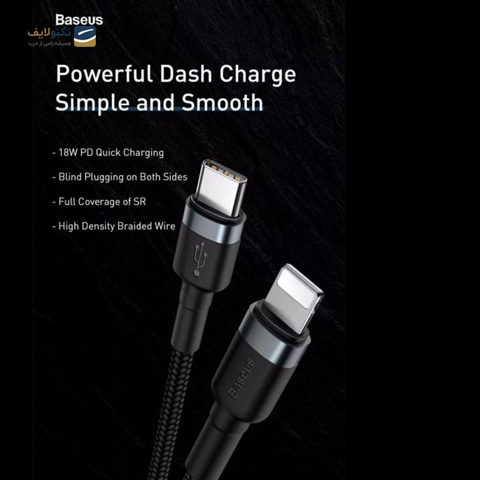gallery- کابل تبدیل USB-C به لایتنینگ باسئوس مدل CATLKLF-G1 Cafule طول 1 متر-gallery-2-TLP-2650_ab960405-68be-410a-8130-0be851810dc9.png