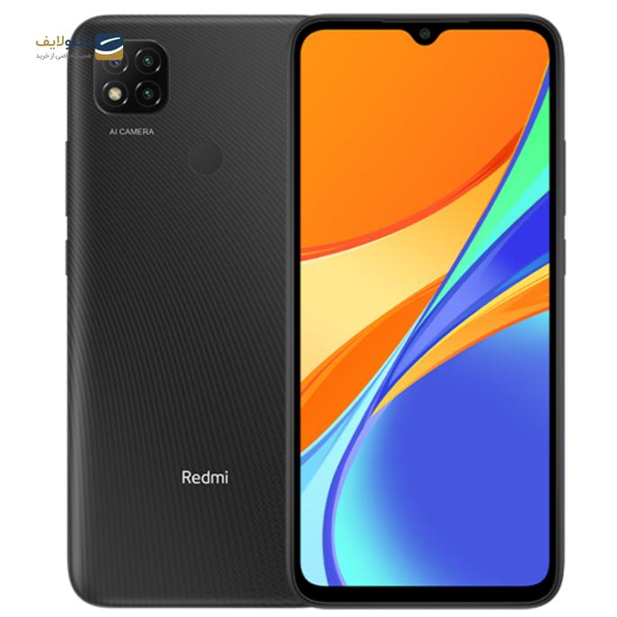gallery-گوشی موبایل شیائومی مدل Redmi 9C ظرفیت 32 گیگابایت رم 2 گیگابایت-gallery-5-TLP-1659_0ca08df2-15d2-412b-b8e0-2e7edfd7e7c2.png