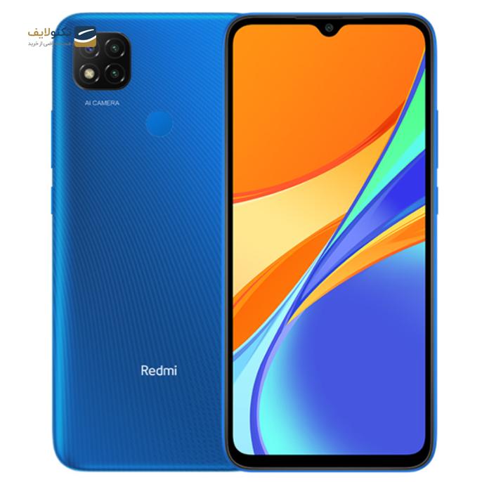 gallery-گوشی موبایل شیائومی مدل Redmi 9C ظرفیت 32 گیگابایت رم 2 گیگابایت-gallery-6-TLP-1659_3ac17b0c-2deb-491a-b6ef-17afd659a8a6.png