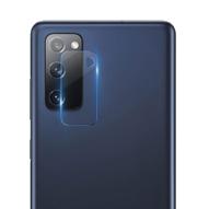 محافظ لنز دوربین گوشی سامسونگ Galaxy S20 FE