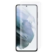 محافظ صفحه نمایش یووی لایت مدل ULV مناسب برای گوشی موبایل سامسونگ Galaxy S21 Plus
