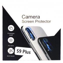 محافظ لنز گوشی سامسونگ Galaxy S9 Plus