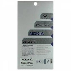 محافظ صفحه شيشهای تخت (گلس) گوشی Nokia 7 Plus مارک TESLA