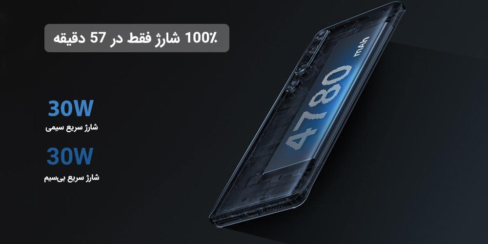 باتری گوشی Mi 10