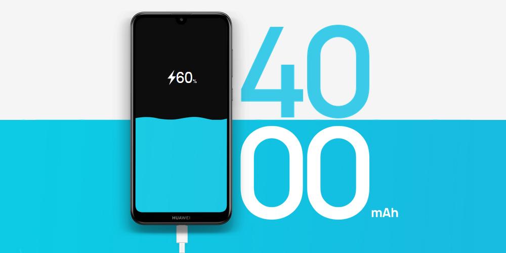 باتری گوشی هوآوی Y7 Prime 2019