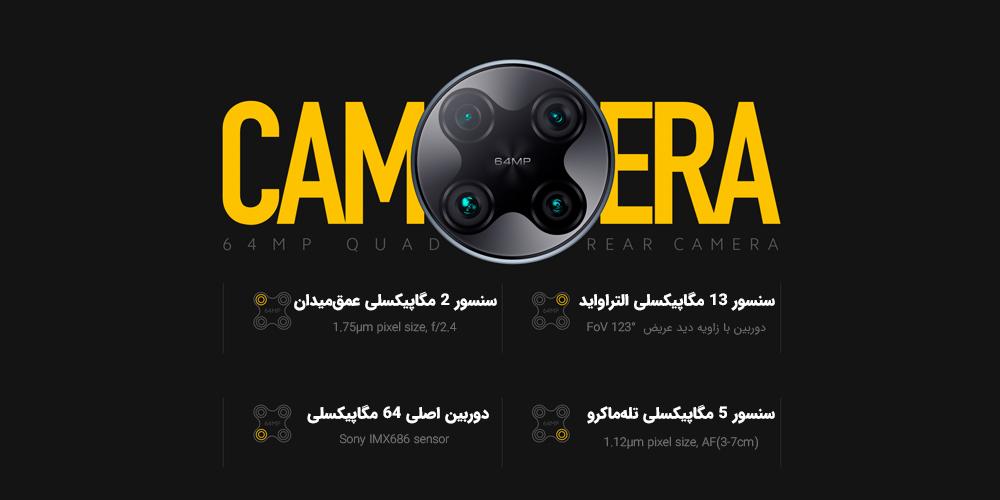 دوربین گوشی موبایل شیائومی Poco F2 Pro