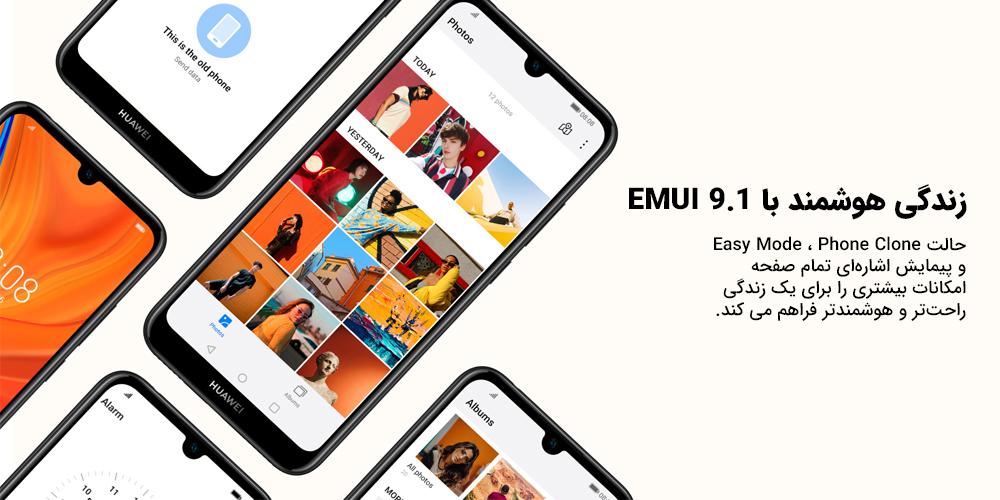 رابط کاربری گوشی موبايل هواوی مدل Y6s 2019