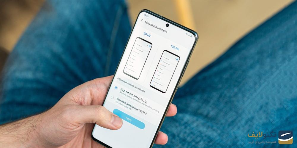 صفحه نمایش گوشی موبايل سامسونگ مدل گلکسی S20 Ultra 5G