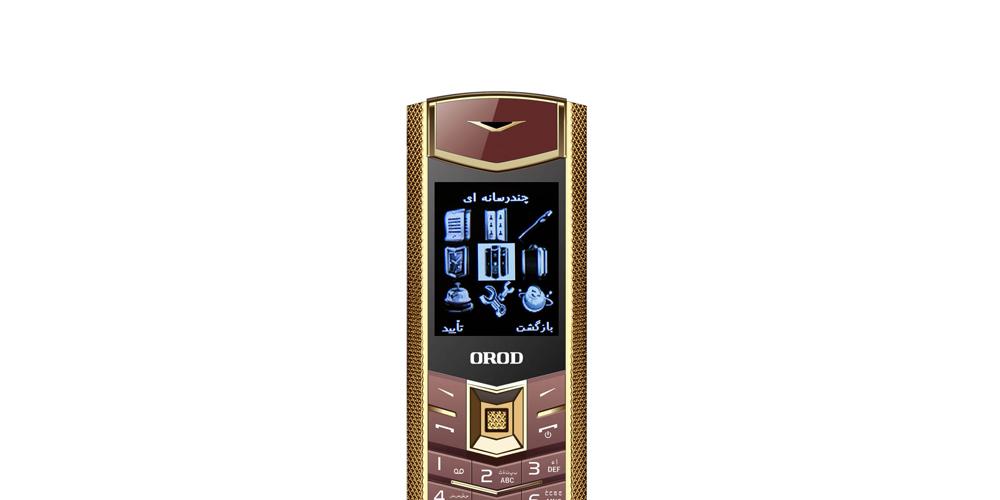 صفحه نمایش  گوشی موبایل ارود مدل Empire