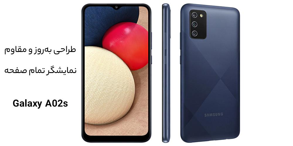 گوشی a02s