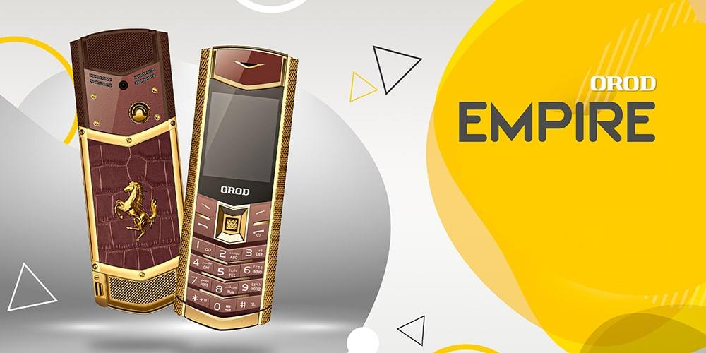مشخصات گوشی موبایل ارود مدل Empire
