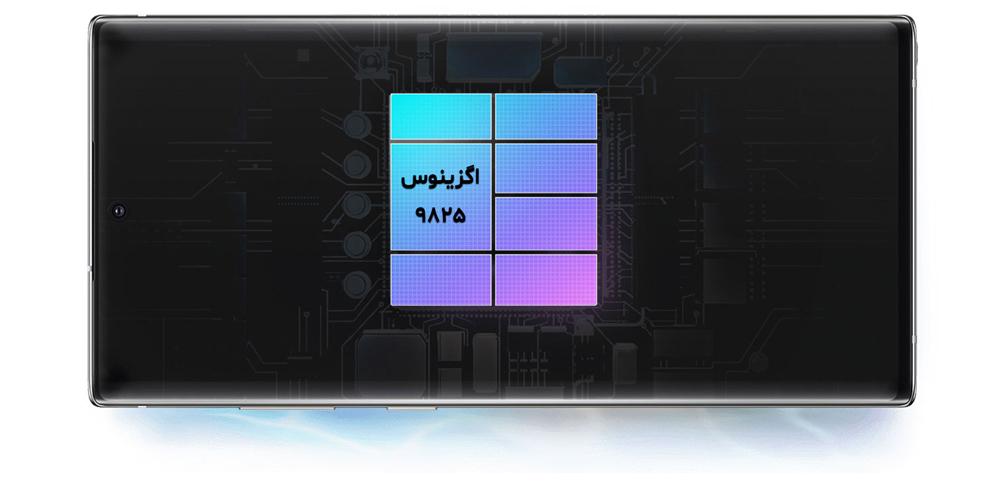 پردازنده گوشی موبايل سامسونگ مدل گلکسی نوت 10