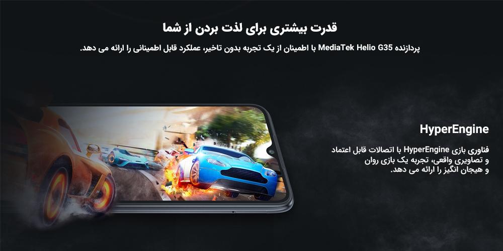 پردازنده گوشی موبایل شیائومی مدل Redmi 9C