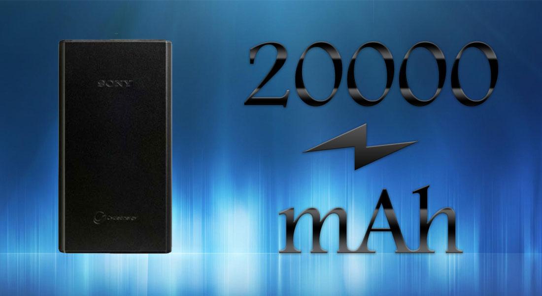 sony20000