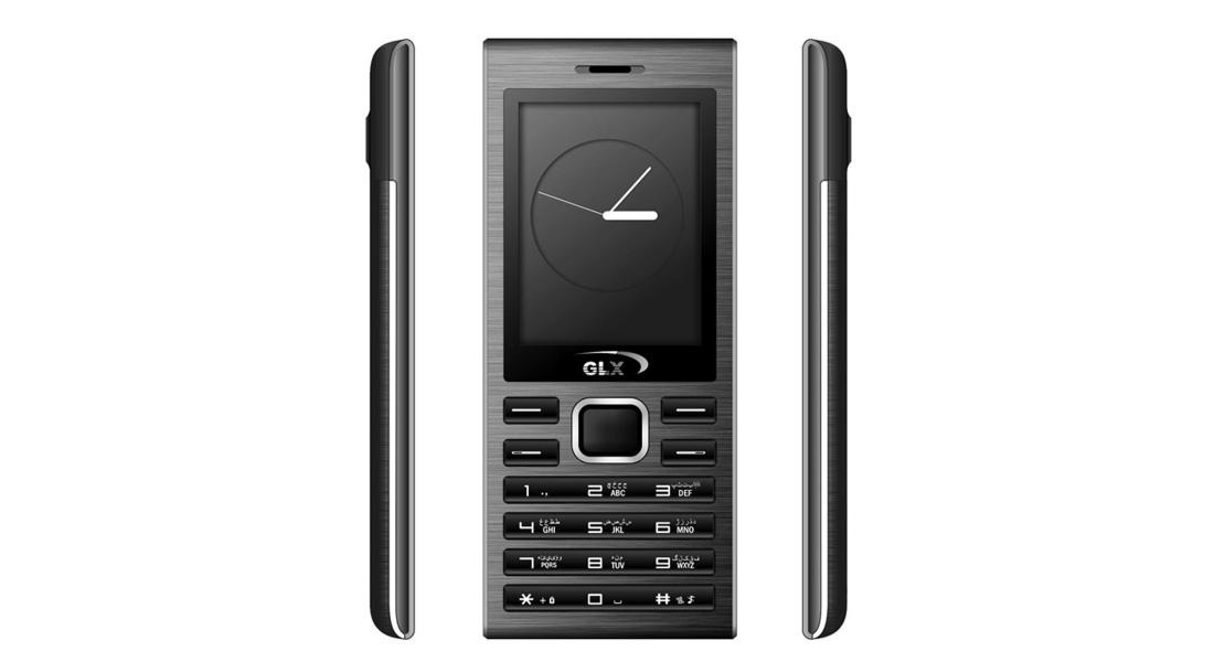 GLX-2690