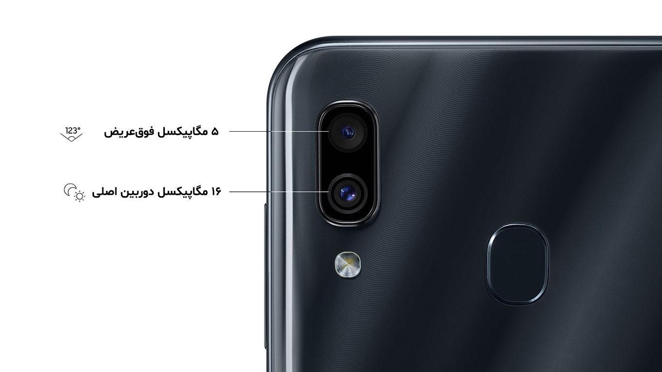 گوشی A30