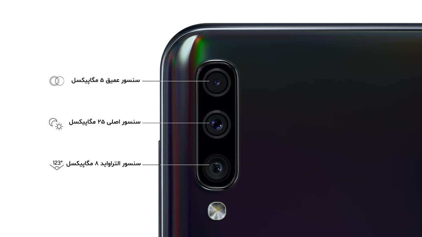 دوربین گوشی a50