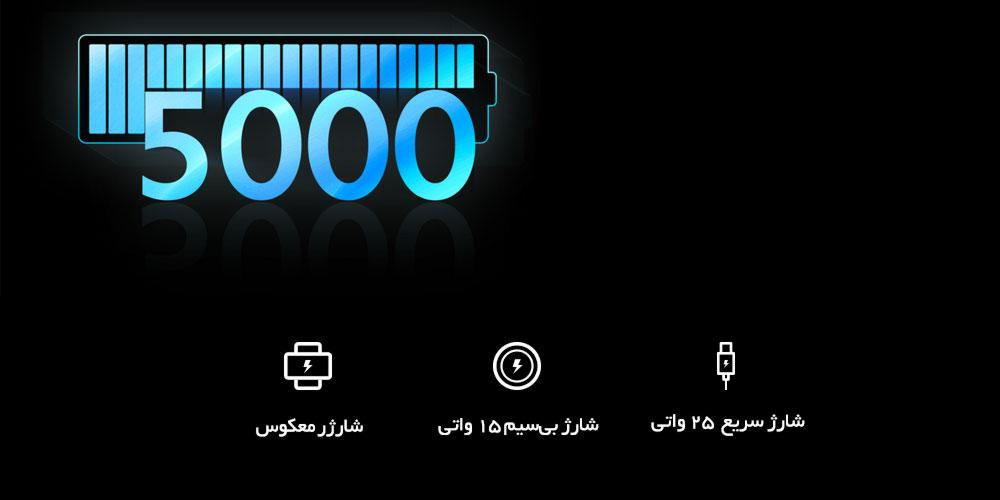 گوشی گلکسی S21 Ultra 5G