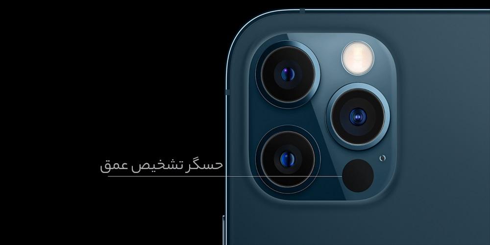 کیفیت دوربین آیفون 12 پرو