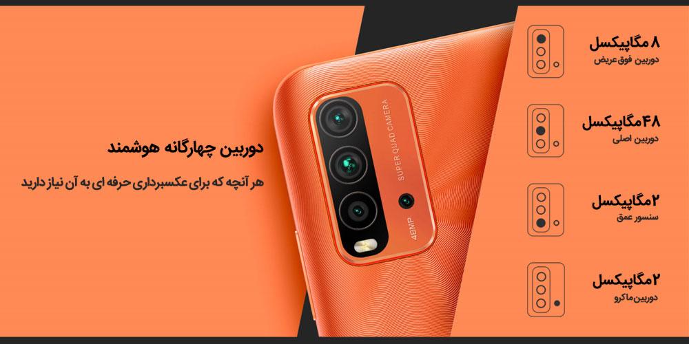 مشخصات دوربین های ردمی 9t