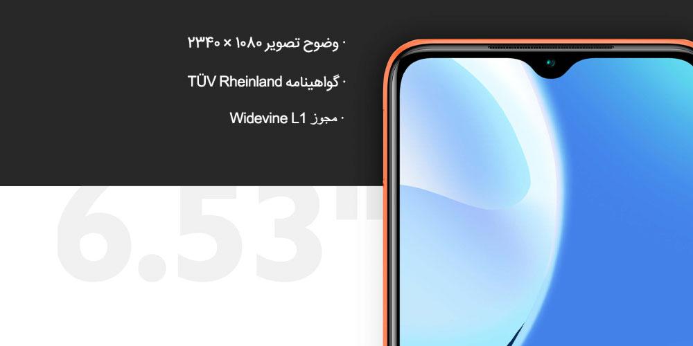 صفحه نمایش گوشی redmi 9t